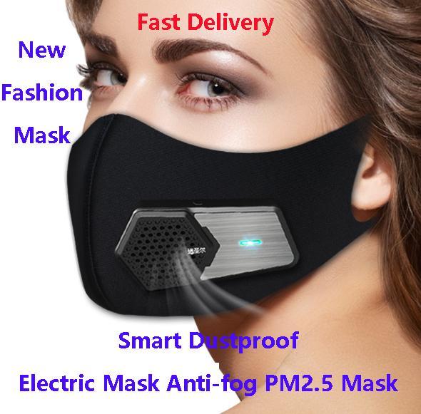 Оптовые Маски для лица Моды Электрического Респиратор пылезащитного Electric Mask Маски РМ2,5 Промышленной пыль Движения воздуха лица