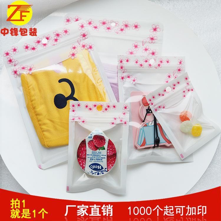 Merkezi plastik ambalaj fermuarlı çanta şeffaf gıda sızdırmazlık alt paketleri baskı küçük aksesuarlar takı çantası özel