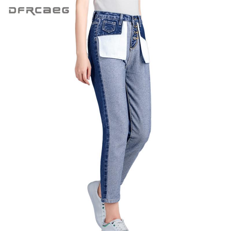 Женские джинсы для пэчворки Урожай карандаш для женщин 2021 осенний парень Slim Flanging Damies Длина лодыжки Джин
