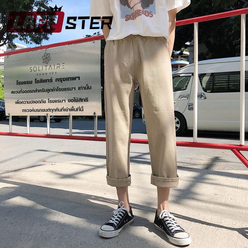 Lappster Jeans Reta Mulheres 2019 Harajuku Boyfriend Jeans Calças Streetwear Largo Perna Harem Pants Mulheres Jeans Coreano Preto Ins