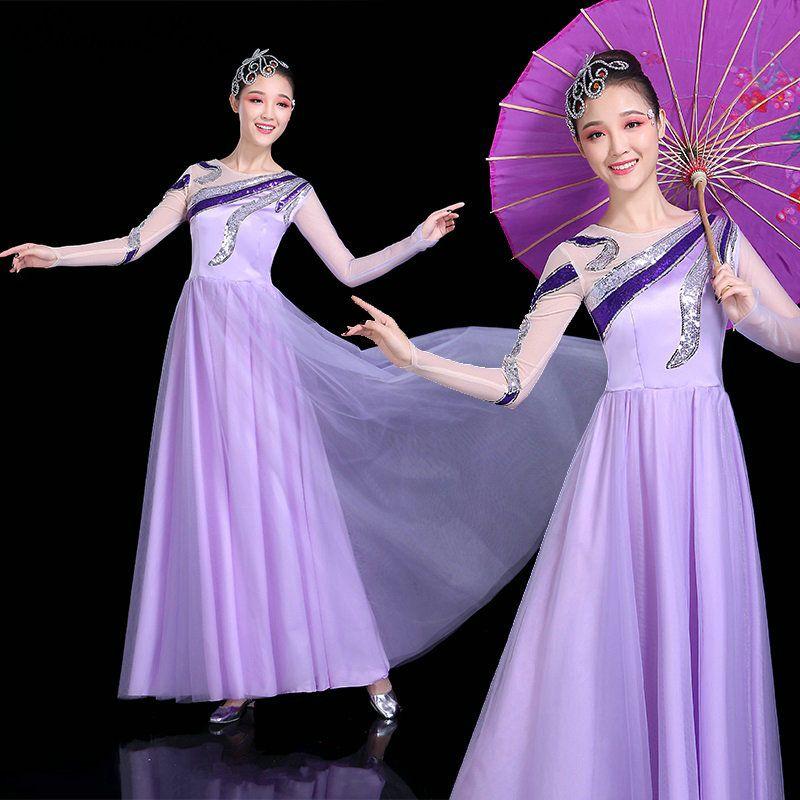 ÉTABLENT PAR EURVEILLANCE CHINO LES VÊTEMENTS DE VÊTEMENTS DE VÊTEMENTS DE VÊTEMENTS DE VÊTEMENTS FEMMES FEMMES FEMMES FEMMES PERFORMATION CC321