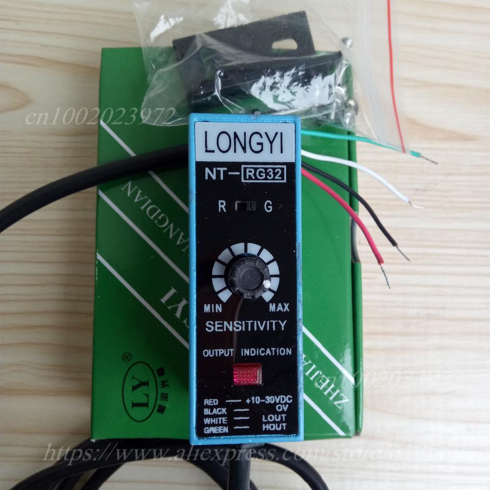 LONGYI Renk Kodu Sensörü NT-RG32 (Kırmızı Yeşil) Çanta Yapma Makinesi Fotoelektrik Anahtarı Sensörü