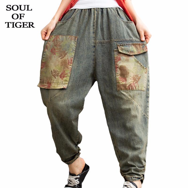 Женские джинсы души тигра 2021 весенний корейский модный стиль дамы винтажные джинсовые брюки женщины свободные пэчворки случайные уличные брюки
