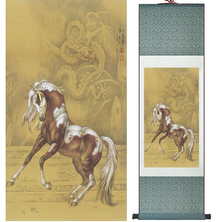 Traditional Chinese Art Painting Horse Art Painting Horse Painting 042008