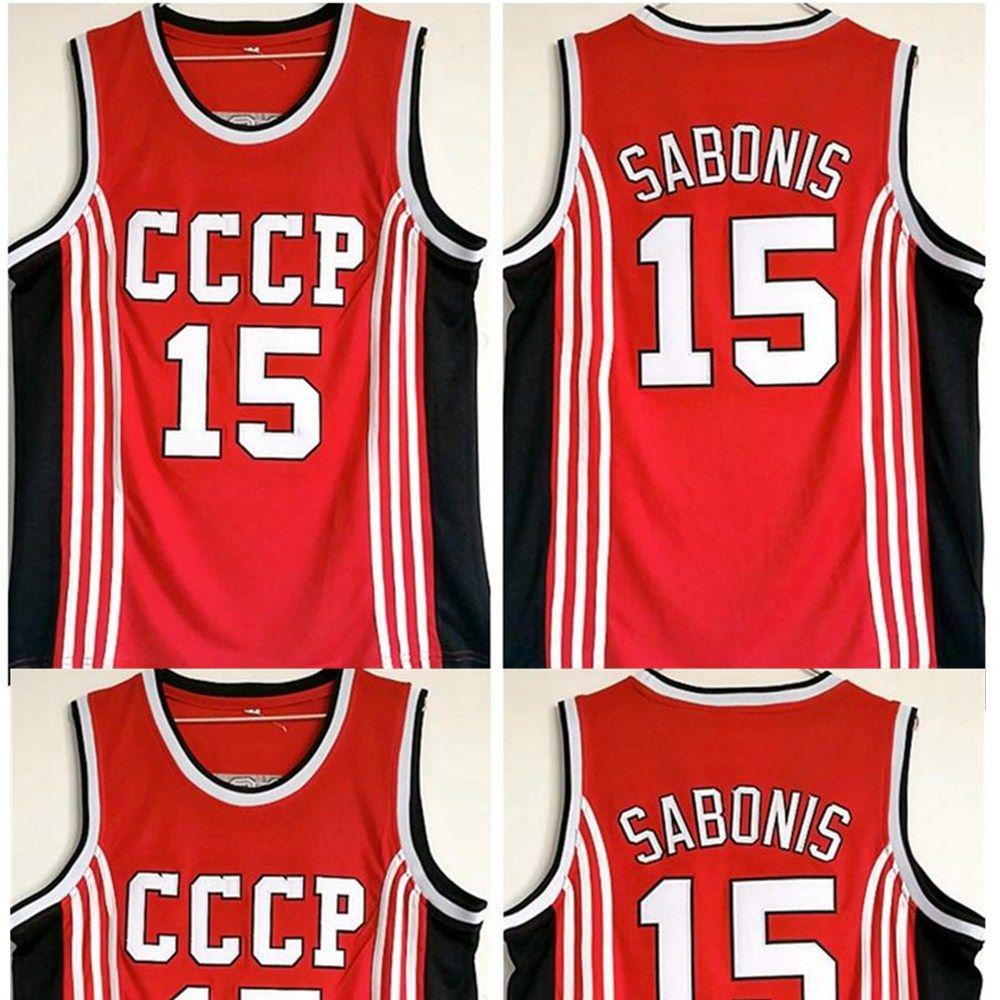 Arvydas Sabonis Jersey 15 농구 CCCP 팀 러시아 대학 유니폼 남성 레드 팀 색상 모든 sttitched 스포츠 최고 품질 판매