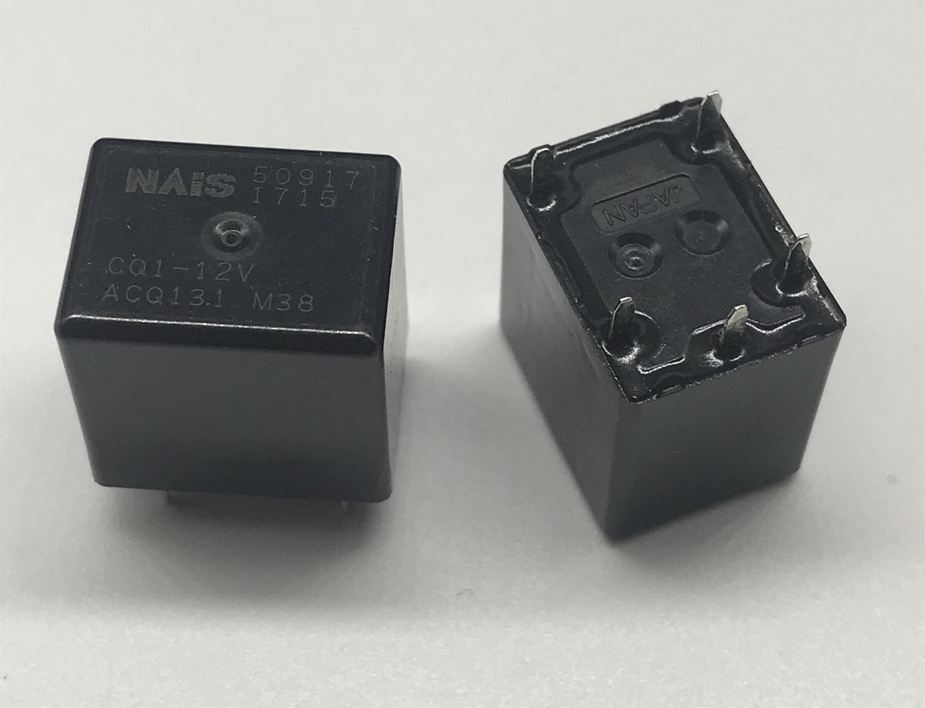 lote O envio gratuito (5 peças / lote) 100% Original New CQ1-12V ACQ131 CQ1-12VDC CQ1-DC12V 5pins 20A 12V Automotive Relays