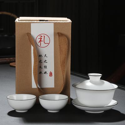 2020 1set Dehua Ceramic Celadon Gift Box Kung Fu Tea Set Cover bowl teapot gift set Travel Set