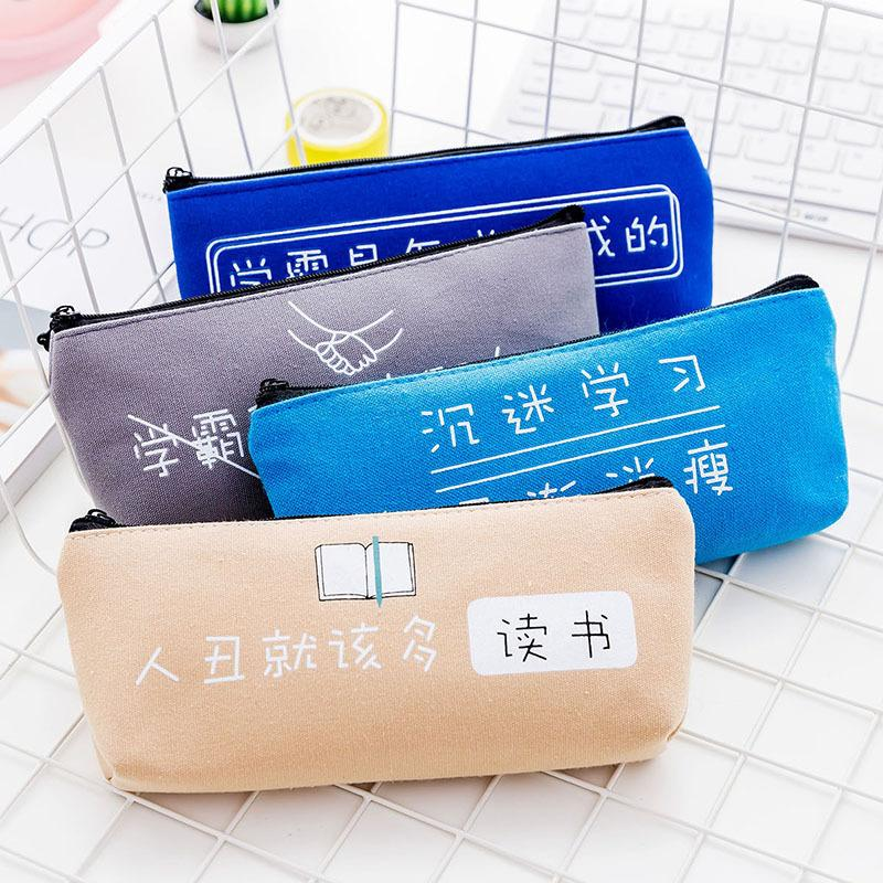 Korean version of the small fresh creative achievement of outstanding students canvas pen bag students personality fashion simpl