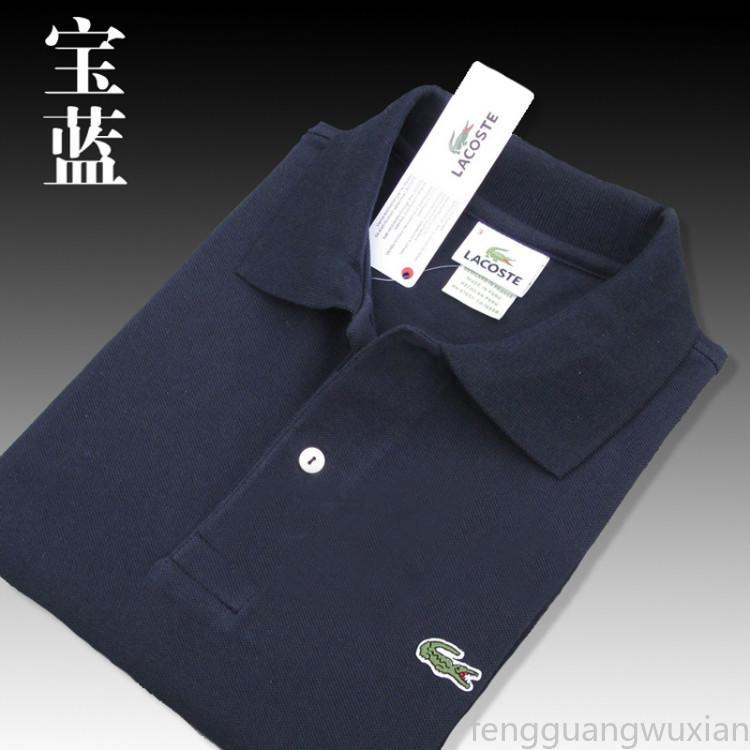 Dropship de alta calidad de los hombres del polo hombres camisa de algodón cortos sólido del verano del polo Polo Homme T-camisas para hombre camisas de polos Poloshirt FG081