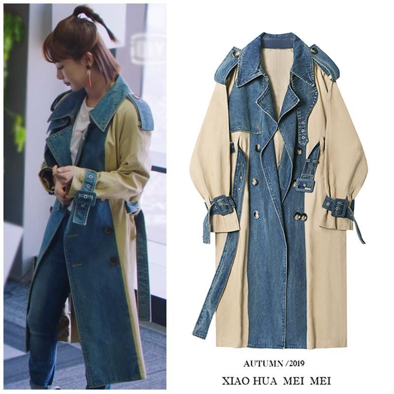 Lunga Vita Windbreaker denim che impiomba Windbreaker di primavera e autunno donne cappotto casual Plus Size Trench Coat per le donne
