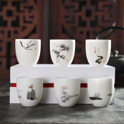 2020 Dehua White Porcelain Plum orchid bamboo ceramic hand-painted tea cup Personal Cup Kung Fu Tea Set Ceramic Tea Cup with Gift Box