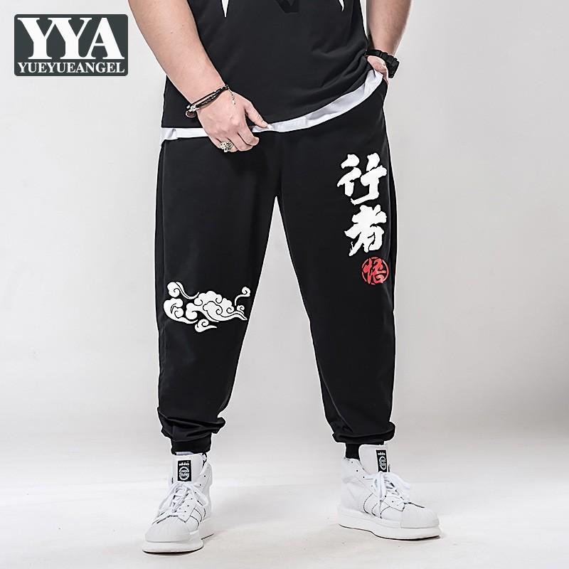새로운 망 옷 체육관 조깅 Sweatpants 에 의하여 인쇄되는 우연한 느슨한 적합 졸라매는 끈 harem 바지 특대 7XL 유행 남자 검정 바지