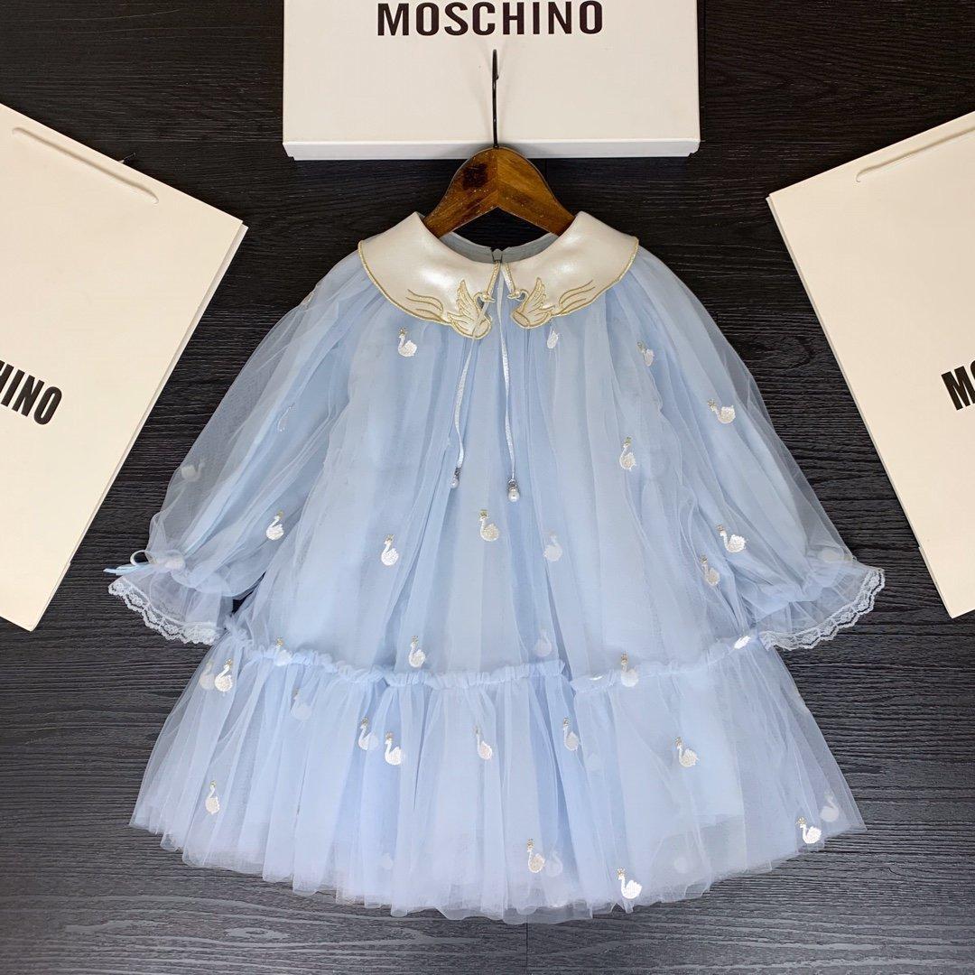 top qualité 2020 vêtements d'enfants filles robe robes d'été vêtements bébé fille 20200311-567 * 2329