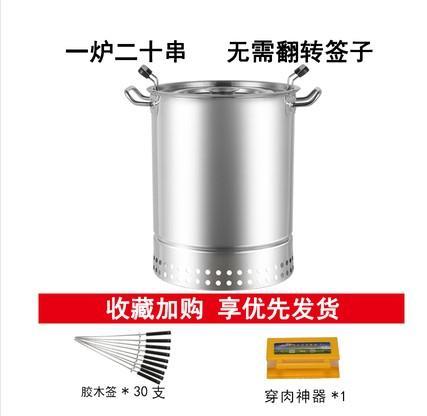 parrilla de acero inoxidable sin humo YJTM03 exterior situada a 5 personas o estufa de carbón más máquina de barbacoa cubierta de carbono completa comercial