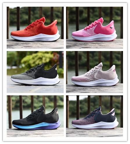best shoes where can i buy exclusive deals Acheter Nike Air Max Hommes Femmes Chaussure Zoom Vomero W6 ...