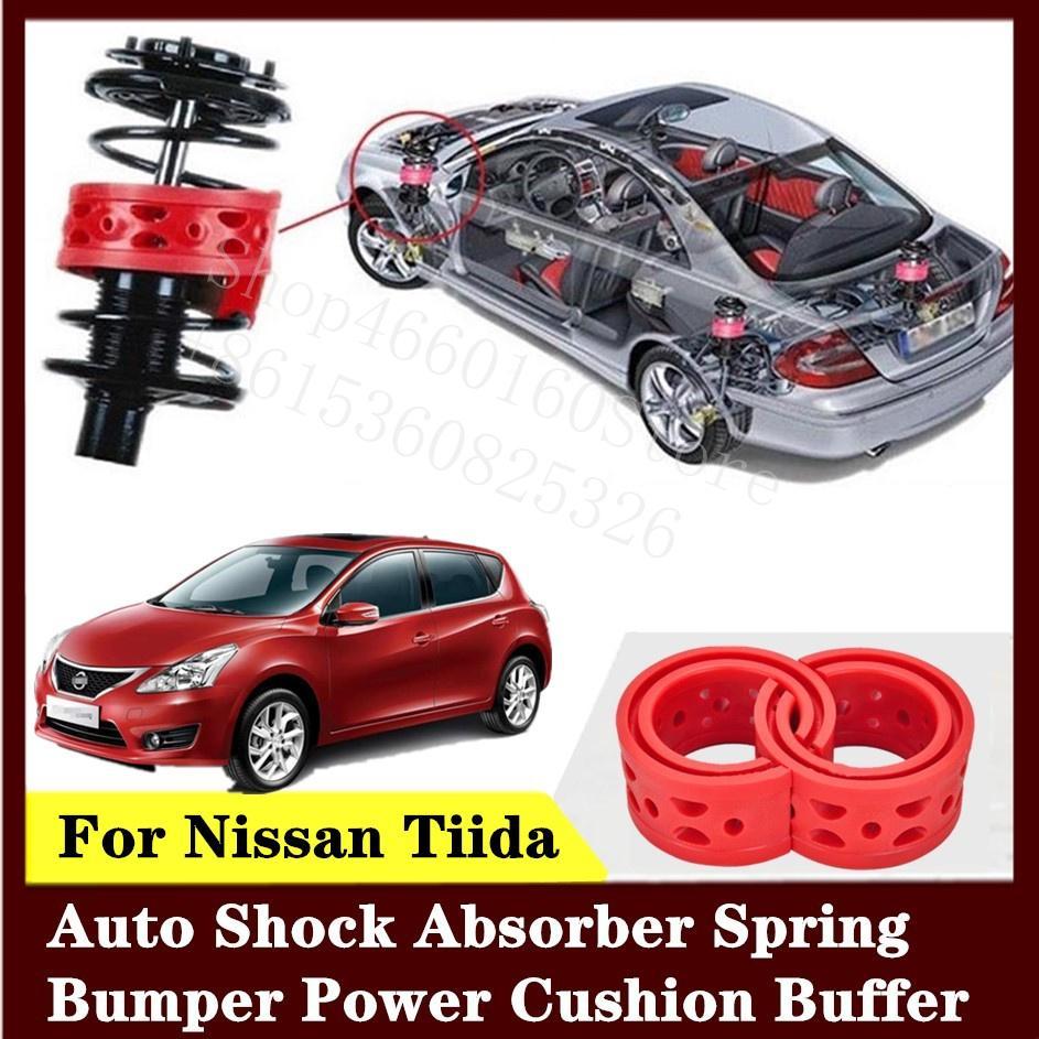 Для Nissan Tiida 2шт высококачественный передний или задний автомобильный амортизатор пружинный бампер мощность авто-буферов автомобильная подушка уретан