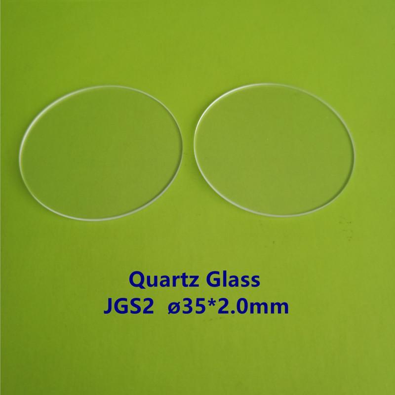 3PCS JGS2 35 * 2,0 milímetros disco Fused Silica janela de quartzo de vidro polido plate2