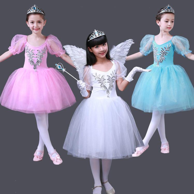 새로운 아이 백조 호수 발레 복장 발레 투투 복장 분첩 소매 아이들을 위한 분홍색 파란 백색 소녀 복장