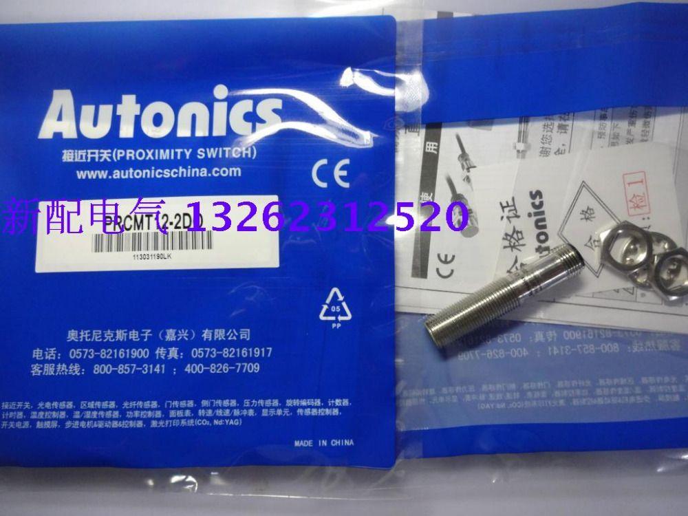 2PCS PRCMT12-2DO (4DO 2DC 4DC) Autonics Новый высококачественный датчик приближения