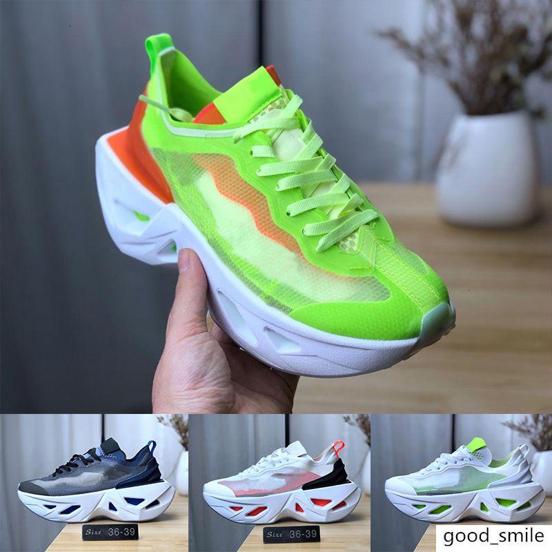 2019 sapatos New ZoomX Vista Moer Wmns Zoom X Segida sapatos volts cinza preto Vela Luz óssea Running Shoes tamanho 36-44 com caixa
