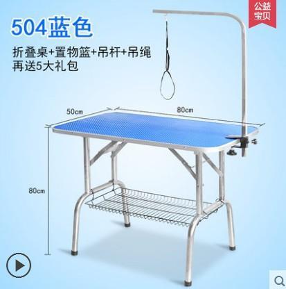 Aço inoxidável LK668 dobrável Mesa Grooming Pet para pequeno pet portátil operacional Rubber Table Bath superfície de apoio Desk 150 kg