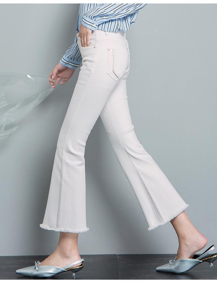 The White Le New Bell Bas Joker Bavures Bootleg Pantalon Cowboy taille haute Fesse élastique Panty