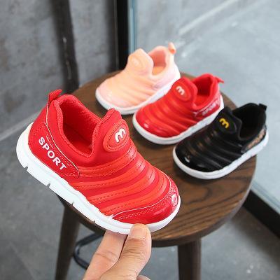 Euro 21-30 Aktif moda kızlar Silp-on Düz Yürüyenler Çocuk Ayakkabı 3 Renkler Erkek Çocuk Tasarımcı Sneakers Lüks Katı Renk Sportshoes