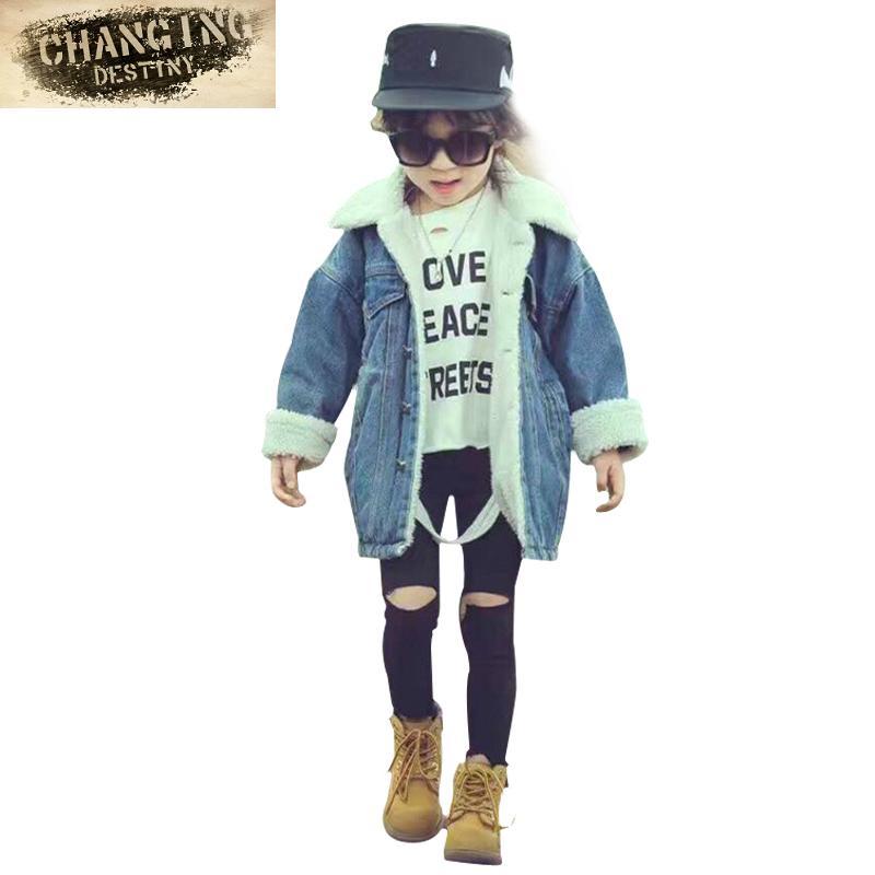 가을 겨울 코트 소년 양고기 양모 데님 자켓 아동 소년 소녀 플러스 캐시미어 청바지 자켓 코트 아동복 중형 롱 코트