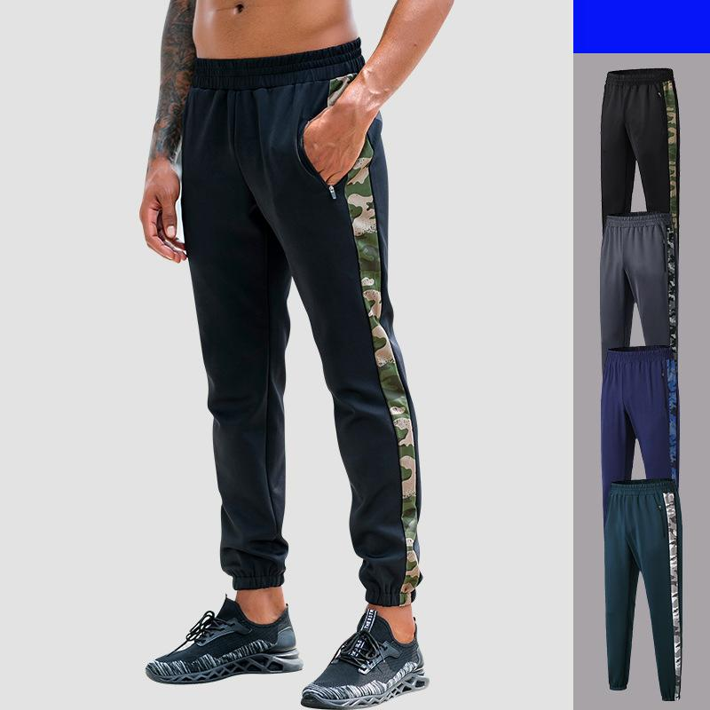 Men's Loose Sports Trousers Fitness Running Training Camouflage Pants Stretch Quick-drying Casual Beam Trousers
