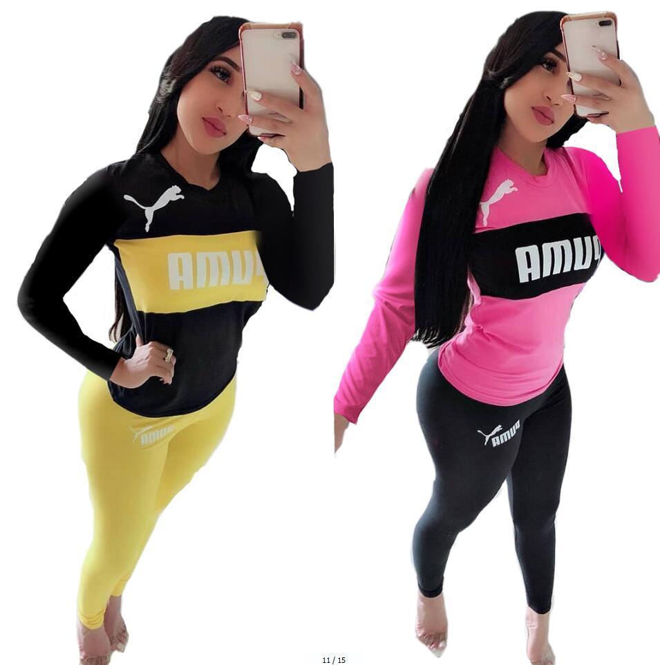 Zweiteilige Europa und Amerika Frauen arbeiten Buchstabedrucken Spleiß Lange Hülse Pillowcase Kleidung Freizeit Rundhals Wilder Sport neuer Styl