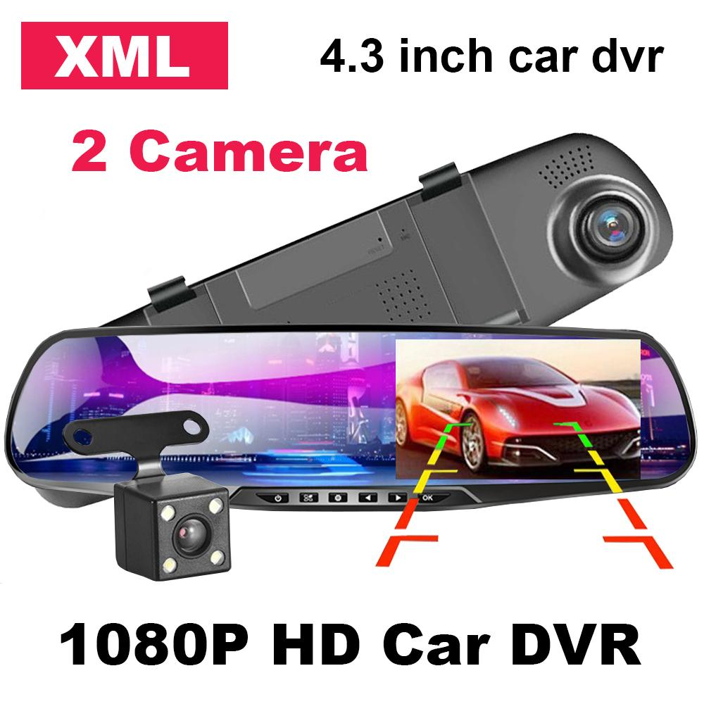 Latest Car DVR 4.3 Inch Dash Camera FHD 1080P Dual Lens Car Rearview Mirror Camera With Rear View Auto Recorder Video