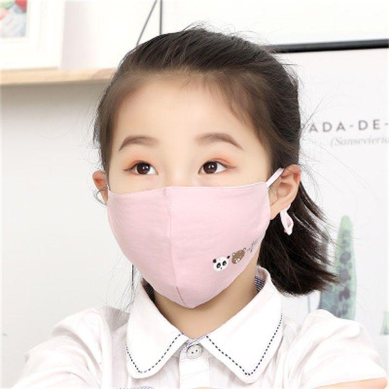 건강한 청소 호흡기 환기 콜드 증명 얼굴 안티 안개 어린이 키즈 인쇄 입 마스크 세척이 89ry H1 마스크