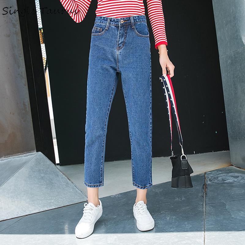 2020 Nouvelle taille haute en vrac boyfriend Femmes Mode Streetwear Casual Mon Jeans pour Womans droites Sarouel Denim