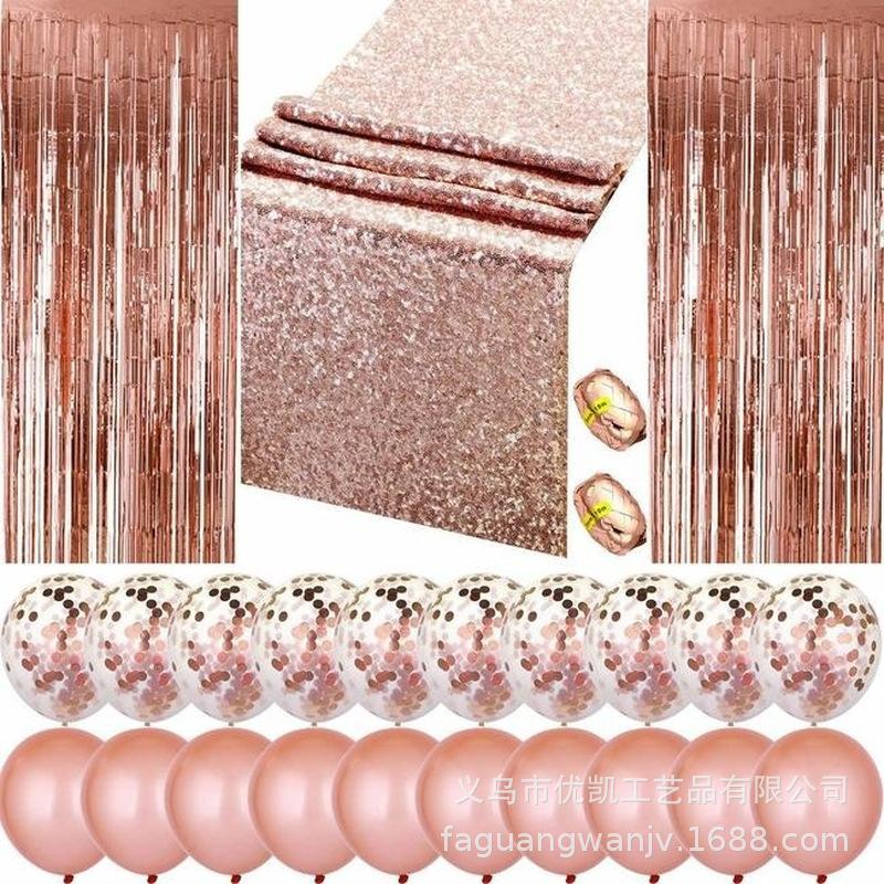 12 inch rose gold confetti balloon set suit sequin table flag curtain wedding birthday party decoration