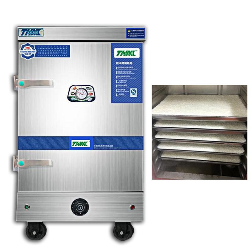 220V Electric Heating Rice Steamer Bun Steamer Bread Food Warmer JJSHOO Commercial stainless steel Cabinet Steam Machine