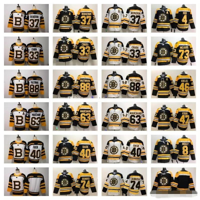겨울 클래식 저지 보스턴 Bruins Zdeno Chara Patrice Bergeron David Pastrnak Tuukka Rask Brad Marchand Krejci McAvoy Debrusk Hockey