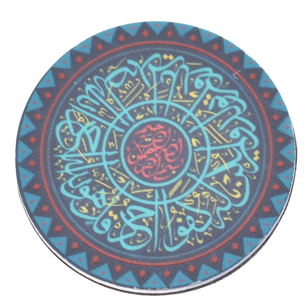 Личи Жизнь Ислам Коран Магнит на холодильник Урожай круглый стол Магнит наклейки Домашнее украшение