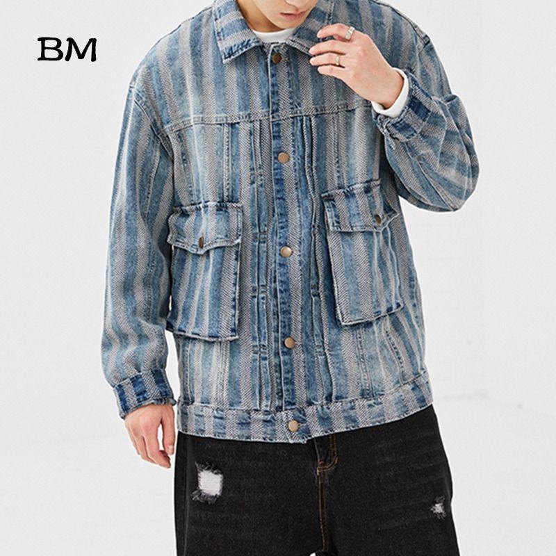 Streetwear 고품질 줄무늬 데님 재킷 망 유행 청바지 재킷 하라주쿠 의류 한국 작풍 옷 우연한 외투 남성