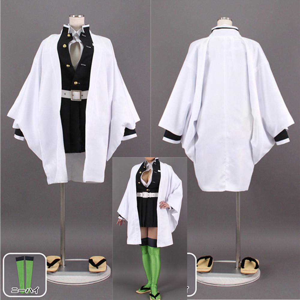 Demon Slayer Kimetsu No Yaiba Kanroji Mitsuri Kimono Uniforms Cosplay Costume Halloween Costume Dress Japanese Anime Costume Female Anime Costumes From Hosiyoubi 93 41 Dhgate Com 2,151 likes · 215 talking about this. demon slayer kimetsu no yaiba kanroji