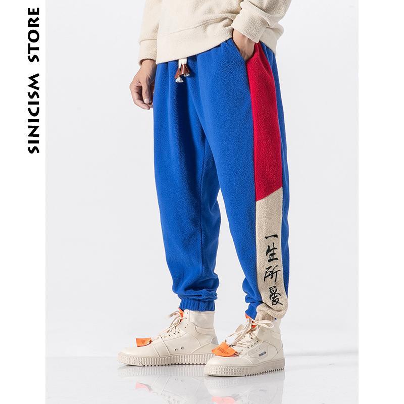 Sinicism магазин мужчины зимние брюки 2018 Мужские толстые лоскутное вышивка бегуны брюки мужской флис уличная Sweatpants брюки 5XL