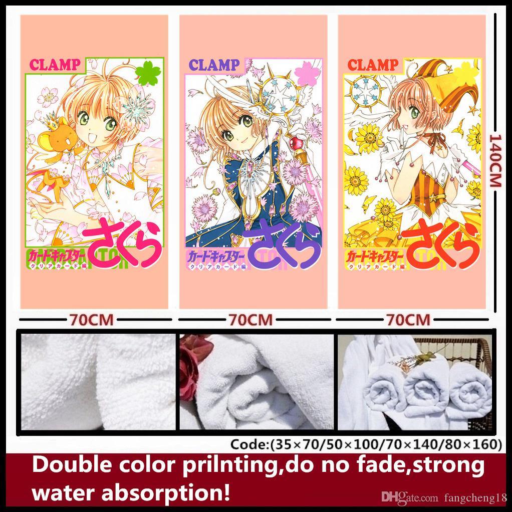 Anime / Card Captor Sakura / Cardcaptor Sakura: Limpar Card Kinomoto Sakura toalha macia e confortável / toalha de banho