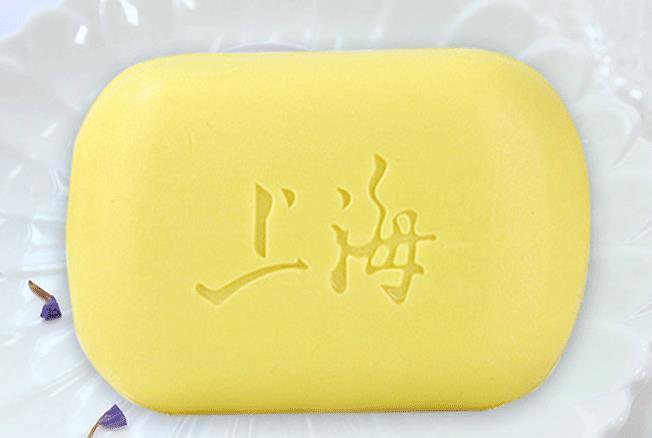 Baño Artículos de higiene sanitaria Antipruritic y el acné ácaro de 85 g de jabón de azufre