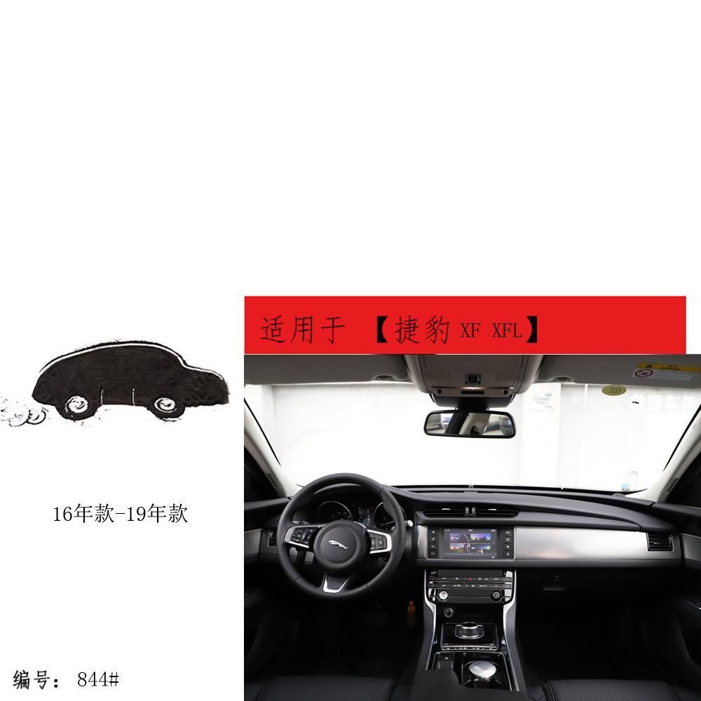 2016-2019 Jaguar XF XFL cuir voiture DashMat dashboard dash cover pad tapis tapis