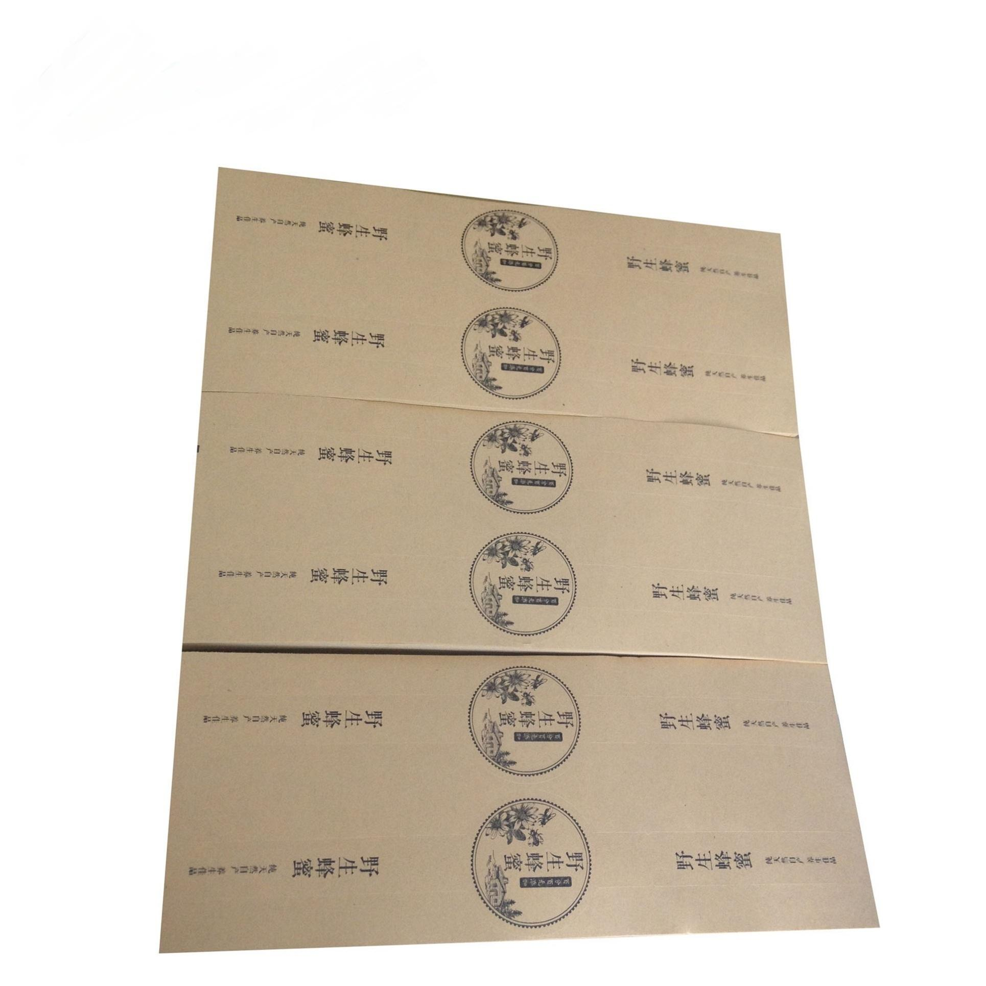고품질 스티커 스타트 디드 인쇄 광택 라미네이션 꿀 라벨 스티커
