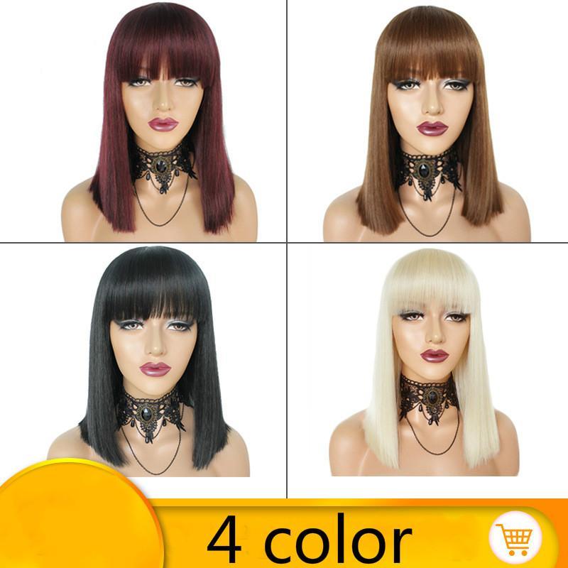 Women's sexy 4color short hair, Japanese silk fake hairpin, nicaron, European and American Chemical fiber straight hair, wig