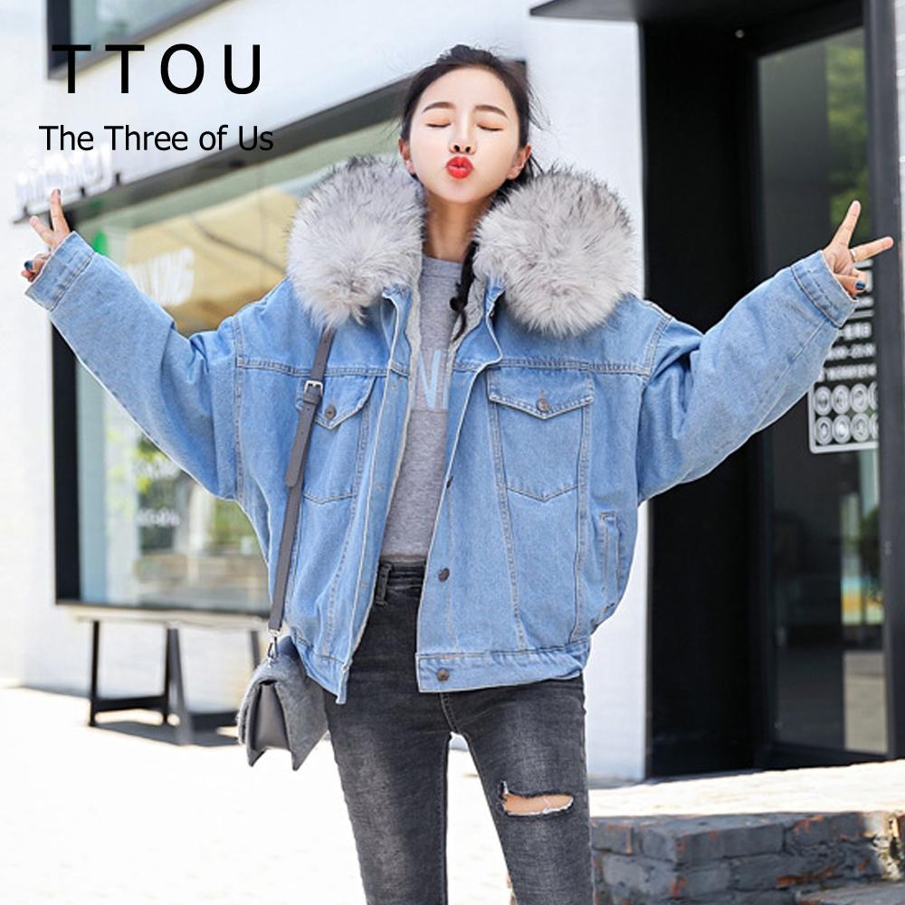 TTOU Kadın Moda Kalın Jean Denim Ceket Kadın Kış Faux Kürk Şapka Kore Dış Giyim Lokomotif Kuzu Polar Kapşonlu Coat