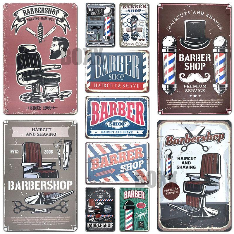 Barba Shop Baseball Men Vintage Art Tin Sign Bar Pub Store Shop Home Wall Decor