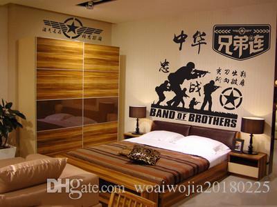 20190621 Wallpaper Malerei auf Wushu Wall