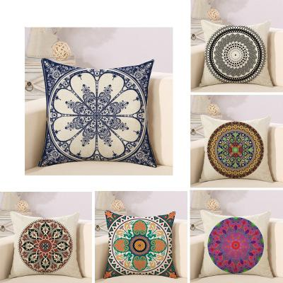 New variety of flower color geometric pattern simple hug pillowcase home sofa cover back cushion cover (without pillow core)