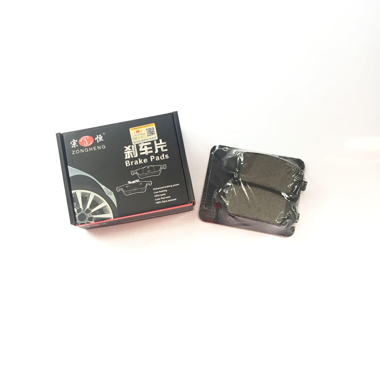 Auto Parts plaquettes de frein D2050 automobile pour KIA Cadenza 58302-F6A10 auto accessoire arrière